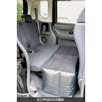 【納期目安】 在庫有り 即納   軽自動車の後席の広さに合わせてサイズ調節が可能なエアークッション ...