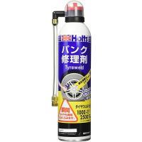 武蔵ホルト ホルツ MH763 自動車パンク修理剤 タイヤウェルド (大) (1000cc~2500ccまで) Holts MH-763