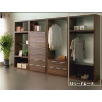日本製 国産 カレント 60ワードローブ クローゼット 棚 完成品 収納 収納棚 チェスト 服 収納...