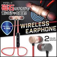 ワイヤレスイヤホン Bluetooth イヤフォン 両耳 ブルートゥース iPhone アイフォン ...