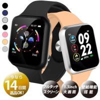 スマートウォッチ 血圧 活動量計 歩数計 心拍計 消費カロリー メンズ レディース iPhone Android対応 防水 IPX5 Line通知 日本語アプリ