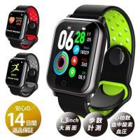 スマートウォッチ 血圧 活動量計 歩数計 心拍計 消費カロリー メンズ レディース iPhone Android対応 時計 日本語アプリ