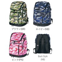 ■品番 SD96B05  ■カラー BR:ブラウン NB:ネイビー PN:ピンク  ■サイズ 【幅】...