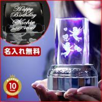 オルゴール 名入れギフト クリスマスプレゼント 子ども 結婚祝い 誕生日 名前入り 3Dクリスタル 18弁オルゴール メモル