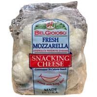 商品名:BELGIOIOSO ミニモッツァレラ 内容量:28g×24個  サラダに♪トマトやバジルと...