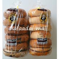 【商品名】バラエティ ベーグルパン 4種類のお味から2点ピックアップ! (下記の4種類の中からお好き...