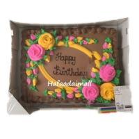 《代引き不可商品》コストコ ハーフシートケーキ 冷凍発送 特大 コストコ ハーフシートケーキ 48人分 カークランドコストコ パン 大きい ビックケーキ
