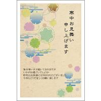 ●はがき 10枚セット ●サイズ:100×148(mm) ●宛名面は日本郵便の「官製はがき」※切手不...