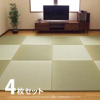 畳の部屋がない方に!  フローリング(床の上)に、この置き畳を置くだけで和室コーナーや和モダンな部屋...