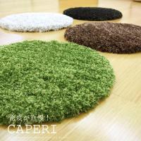 ■サイズ:約38cm ■カラー:グリーン・グレー・ブラウン・ブラック ■素 材 表面:ポリエステル1...