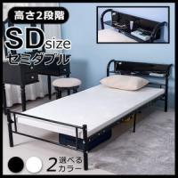商品名:ベット   商品サイズ 幅幅125×奥行 197×高さ70cm  梱包 【計 1個口】 幅1...