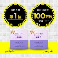 ハホニコヘアドライ マイクロファイバータオル 2本セット(ピンク&グリーン)<送料無料>