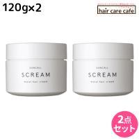 サンコール スクリム モイストヘアクリーム 100g × 2個セット /ブランド:サンコール /メー...