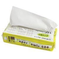 【ペーパータオル】吸水性に優れ、環境にも優しい再生紙を使用したペーパータオルです。  【シングル】シ...