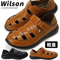 Wilson  踵を踏んでも履けるメンズサンダル 定番デザインがリーズナブルプライス!まとめ買いがオ...