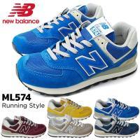 new balance ML574  ニューバランスの伝統なアッパーデザインを継承する「574」を、...