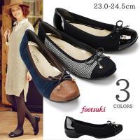 【footsuki】 FS-15310  足にやさしい5つのポイントが特徴です。 踏み付け部にやわら...