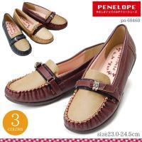 PENELOPE】PN-68450  オススメポイント!! ・屈曲の良い、袋縫い製法。 ・足にやさし...