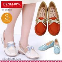 【PENELOPE】PN-68460  オススメポイント!! ・屈曲の良い、袋縫い製法。 ・足にやさ...
