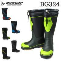 ダンロップ DUNLOP ドルマン BG324  防寒・防滑・軽量 長靴 メンズウインターブーツ! ...