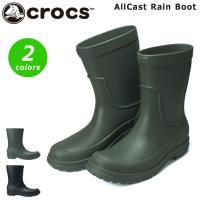 Men's AllCast Rain Boot 人気のレインブーツのメンズスタイル。シームレスで、一...