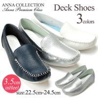 ANNA COLLECTION デッキシューズ スリッポン KK7801  シンプルなデザインのイン...