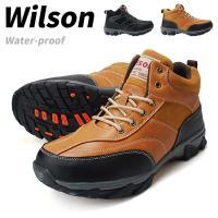 ウィルソン  391   雨の日も安心の撥水加工の合皮トレッキングシューズです。 防水機能は地面から...