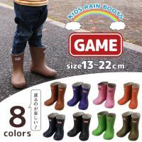 【小さなサイズ】【大きなサイズ】と〜っても可愛いこども用無地の長靴       13.0cm-22....