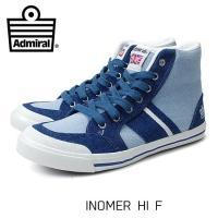 Admiral  INOMER HI F  爽やかな配色デザインが、これからの季節にぴったりのスニー...