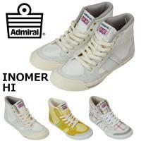 Admiralの定番人気モデル 『INOMER HI』 ハイカット歴史、伝統あるブランドイメージをか...