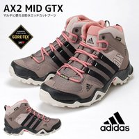 AX2 MID GTX  マルチに使える防水ミッドカットブーツ。日帰り登山から小屋泊程度まで対応可能...