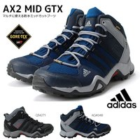 AX2  MID GTX  マルチに使える防水ミッドカットブーツ。日帰り登山から小屋泊程度まで対応可...