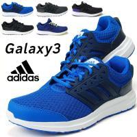 Galaxy 3  【快適な履き心地Clound foam採用モデル】履いてすぐにわかるソフトな履き...