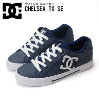 DC shoes(ディーシーシューズ) ウィメンズ シューズ WS CHELSEA TX SE  デ...