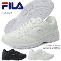 FILA-3424  軽量・ゆったり幅広設計(3Eワイド)のランニングシューズです。  【24.0c...