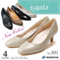 ムーンスター スガタ シンプルヒールパンプス 【SUGATA】MS SGT301  【ラクに歩けて、...