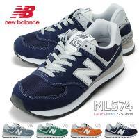 ニューバランス ML574  1988年に登場した、ニューバランスを代表する品番の一つである「576...