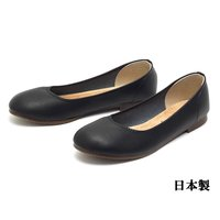 ■カラー:ブラック(黒) ■アッパー素材:合成皮革 ■底素材:合成底 ■生産国:日本(MADE IN...