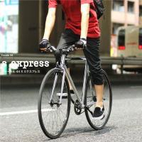 モデル名/S-EXPRESS(Sエクスプレス) メーカー/Focale 44(フォーカル44) カラ...