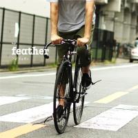 モデル名/Feather(フェザー) メーカー/Fuji(フジ) カラー/マットブラック、アイスブル...