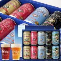 日本で最初にできた「全国第一号地ビール」。クラフトビールの先駆けである「エチゴビール」の人気のギフト...