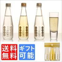 ■日本酒のスパークリング 日本の洒落と心意気から、軽やかにはじけるお米の泡酒が誕生しました。移りゆく...