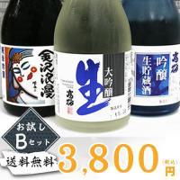 高砂の人気酒 300ml の3本セットです。 初めて高砂を買われる方にもオススメです。 送料無料で蔵...