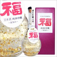 <蔵元コメント> 「福」金箔入り純米吟醸 特別ボトルの中で優美に舞う、加賀五百万石伝統の金箔。 その...