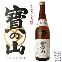 <蔵元コメント> 懐かしき昭和の時代を感じるようなお酒の匂いとウマ辛さに、飲兵衛さんは大絶賛。「これ...