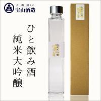 <蔵元コメント> 新潟県産の酒米「越淡麗」だけを使い、じっくり吟味して丁寧に仕込みました。香りは控え...