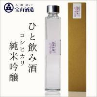 <蔵元コメント> 「いつもと違ったお酒を飲みたい。」そんな方のために、酒造りには不向きとされる新潟県...
