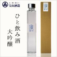 <蔵元コメント> 新潟県産の酒米「越淡麗」を贅沢に磨いて仕込みました。梨のような爽やかな香りと穏やか...