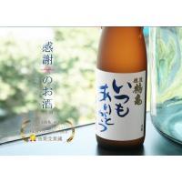 当店「父の日ギフト」ランキング第一位の日本酒 純米大吟醸!木箱入り!父の日にお酒をプレゼントしません...