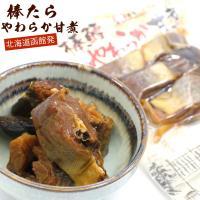 棒鱈 甘露煮 )  棒鱈やわらか甘煮 200g  北海道産の棒鱈を特製のたれにじっくりねかせ、じっく...